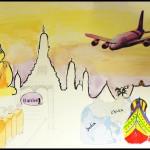 Atelier Carnet de Voyage chez Dragons et Lutines